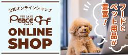 Peace choice