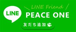 LINE PEACE ONE